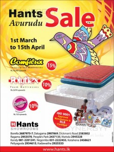Hants Avurudu Sale – from 1st March to 15th April 2014