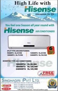 Hisense Air conditioners for Rs. 59,900.00 upwards – March 2014