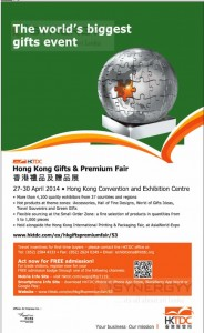 Hong Kong Gifts & Premium Fair - 27-30 April 2014 at HKCEC