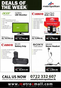 Metropolitan Deals for Computer accessories and Camera accessories