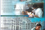 Private Medical Institutions Registration procedure in Sri Lanka