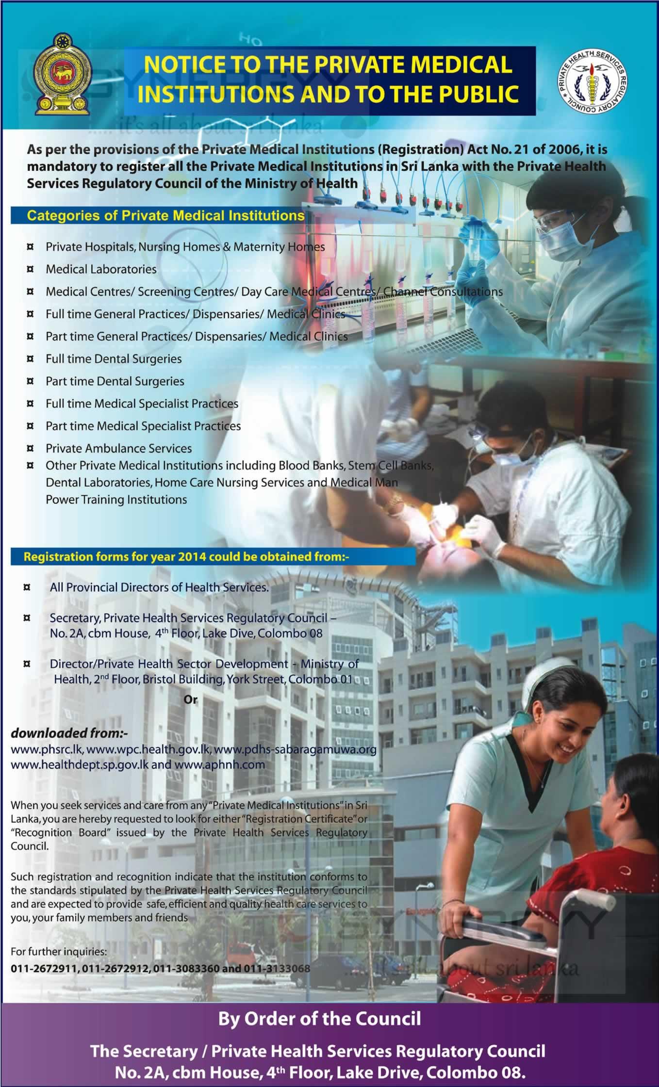 Private Medical Institutions Registration procedure in Sri Lanka