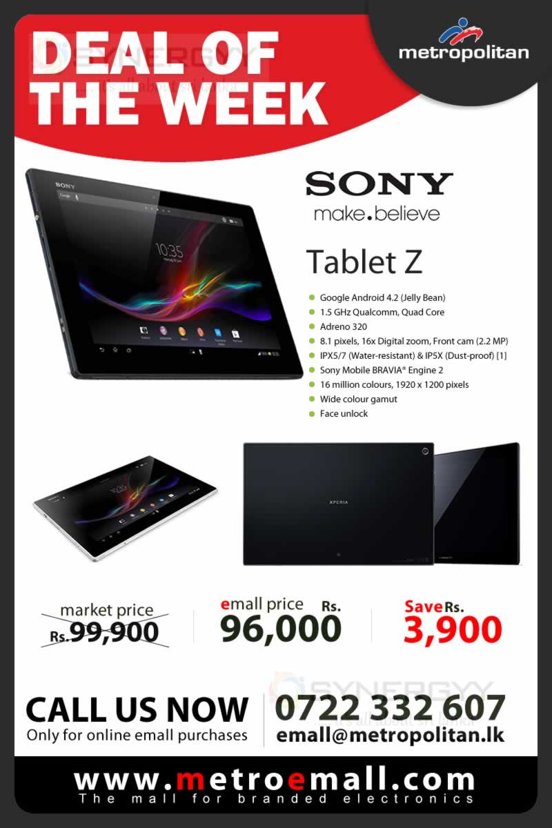 Sony tablet z price in sri lanka rs 96 march for O tablet price list 2014
