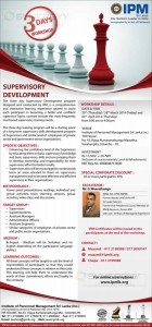 Supervisory Development Workshop by IPM – 20th March 2014