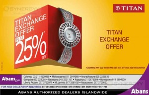 Titan Exchange Offer – Discounts of 25% for your old Wrist watch from Abans Elite