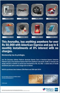 American express 0% Interest Payment Scheme for this New Year – Anywhere and any Product