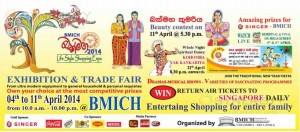 BMICH Life Style Shopping Expo 2014 - Exhibition and Trade Fair from 4th April to 11th April 2014