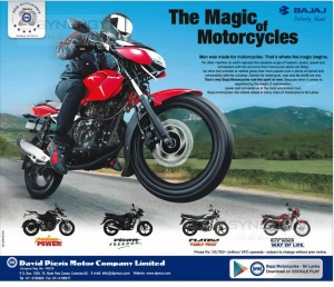 Bajaj Motor Cycles – Srilanka from David Pieris Motor Company Limited - April 2014-04-08