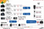 Canon Camera Awurudhu Wasi from Photohub – Offers valid till stocks last