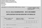 Department Of Examinations – Sri Lanka calls applications for Re-Scrutiny or Re-Correction of G.C.E. (O/L) Examination 2013 Result