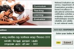 "G.C.E ""O/L"" Level Exam Results Released @ www.Doenets.lk 3 Apr 2014"