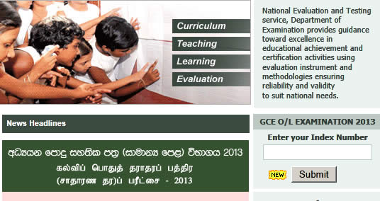 North Central Province Teaching Vacancies Government Jobs Gazette Exam Help General Knowledge