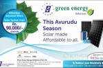 Green Energy Solutions – Solar Made at affordable prices from Finco Green Energy Solutions
