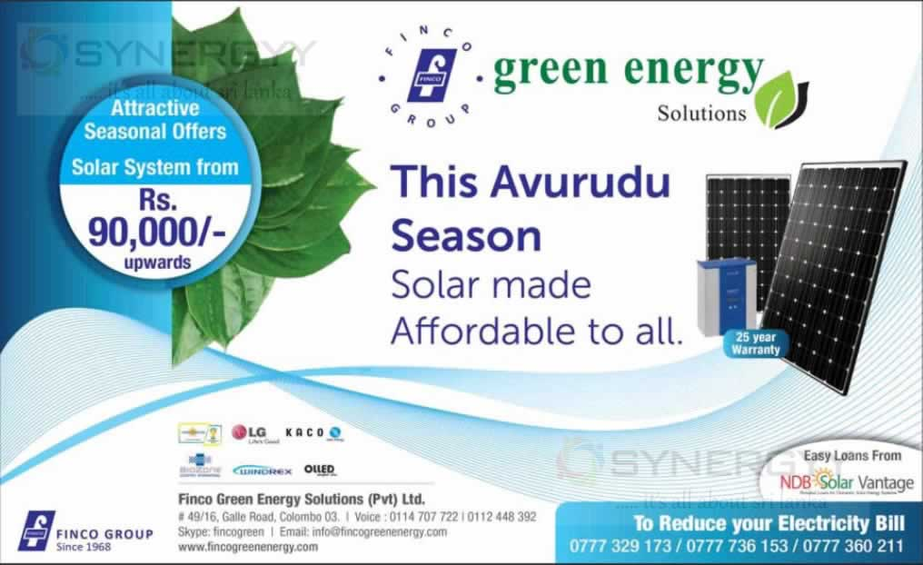 Solar Power Energy Products Prices and Promotions in Sri Lanka