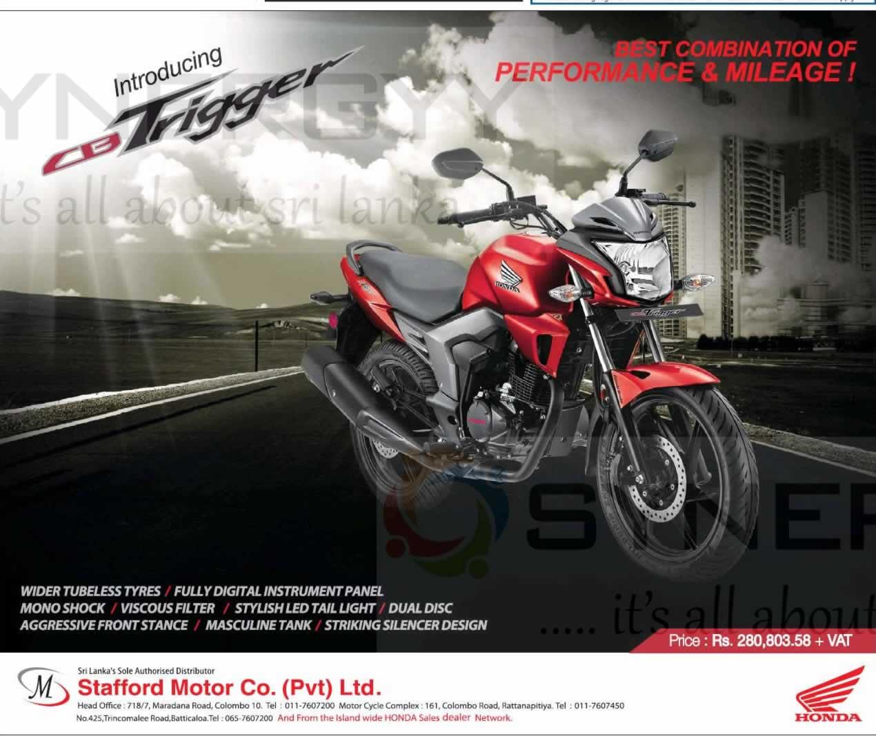Honda CB Trigger Prices In Srilanka U2013 Rs. 314,500.00 ( All Inclusive)