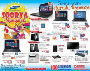 Laptops, Tablets and Pc Prices from Singhagiri Srilanka – April 2014