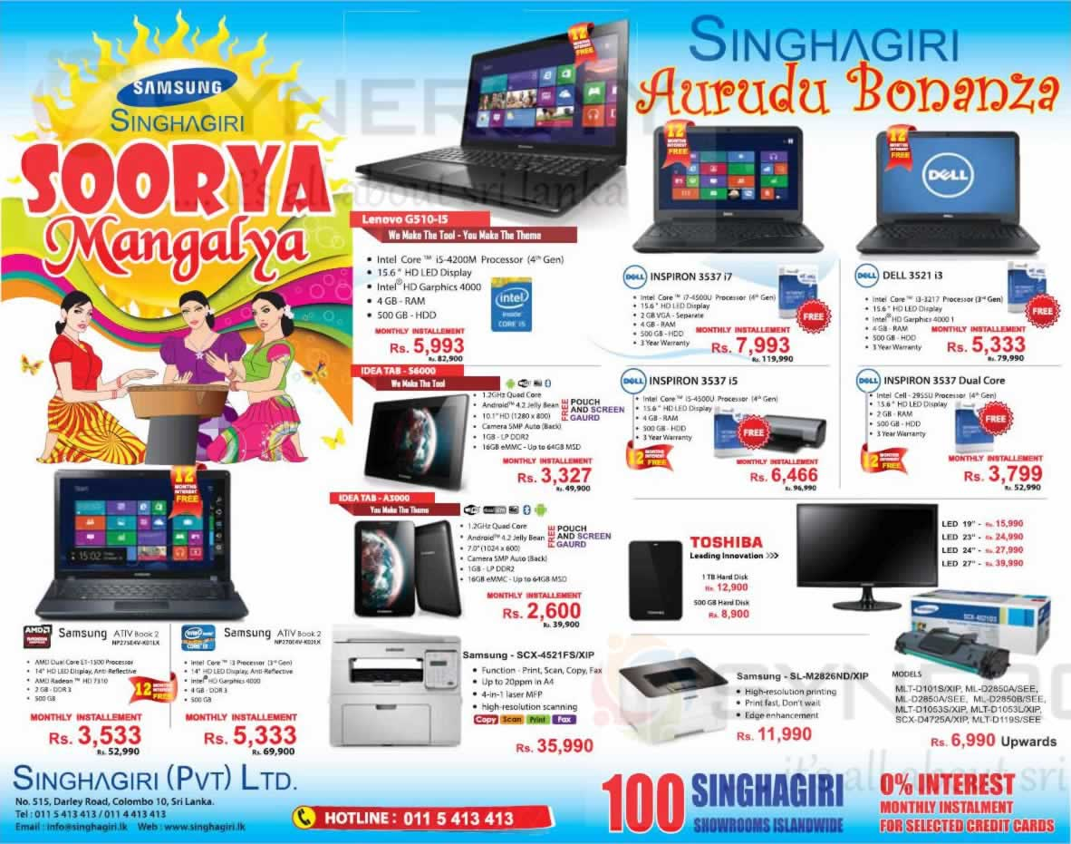 Laptops Tablets And Pc Prices From Singhagiri Srilanka April 2014
