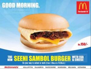 McDonald's New Morning Menu of The New Seeni Sambol Burger with Egg & Cheese