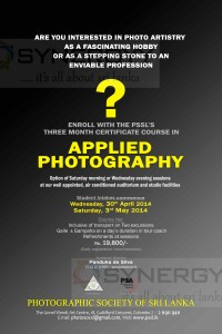 Photographic Courses in Srilanka from Photographic Society of Srilanka
