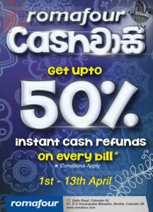 Romafour cashvasi promotion from 1st to 13th April 2014