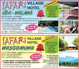 Safari Village Hotel at Uda Walawa and Wasgomuea – 20% till 19th May 2014