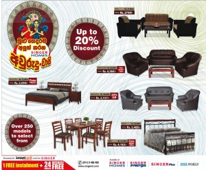 Singer Srilanka Sinhala & Tamil New Year Promotion – April 2014