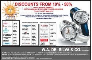 W.A. De. Silva & Co New Year Promotion from 1st to 20th April 2014