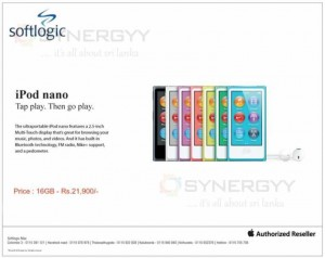 iPod nano Price in Srilanka – Rs. 21,900.00 April 2014