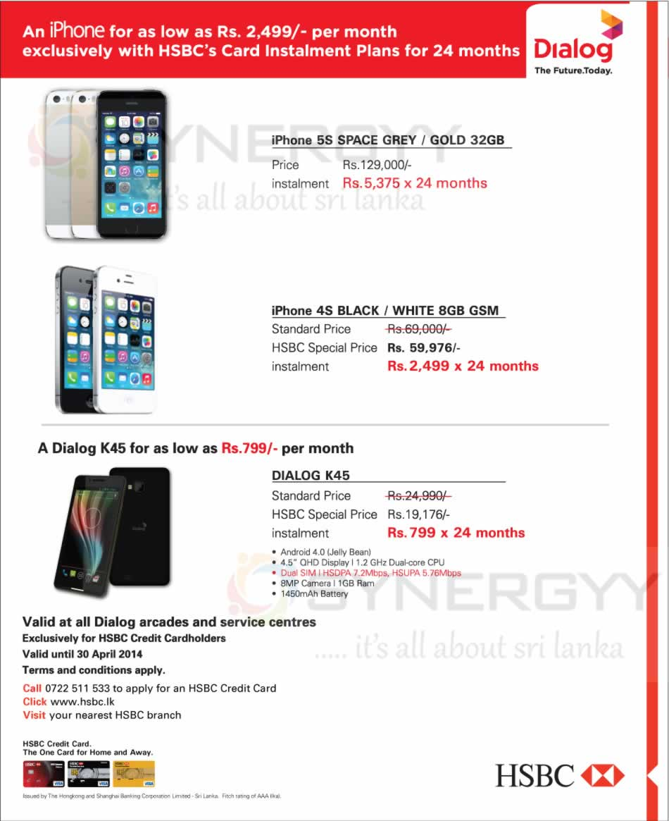 Credit Card 2019 >> Apple iPhone 24 Month Installment Scheme for HSBC Credit cards from Dialog « SynergyY