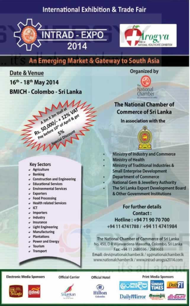 Exhibition Stall Builders In Sri Lanka : Arogya medical health exhibition at bmich from th