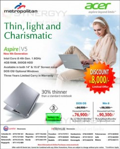 Aspire V5 4th Generation Notebook for Rs. 76,900.00 Upwards from Metropolitan