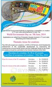 Competition on creation of TV and Radio advertisement – Closing date on 25th May 2014