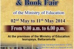 Grand National Education Exhibition & Book Fair of the Ministry of Education – from 2nd to 11th May 2014