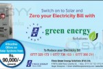 How to Reduce Electricity Consumption in Srilanka?