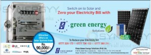 How to Reduce Electricity Consumption in Srilanka