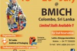 LANKAPAK 2014 – International Packaging Exhibition in Sri lanka on 18th to 20th July 2014
