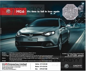 MG 6 Now available for Rs. 4,975,000.00 (All Inclusive Price)
