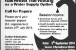 11th Symposium of the Lanka Rainwater Harvesting Forum