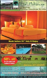50% off for credit cards at Hotel Mahanuge, Polonnaruwa