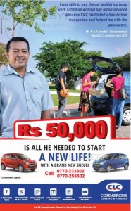 Buy Suzuki Alto for Down payment of Rs. 50,000.00 with Commercial Leasing and Finance