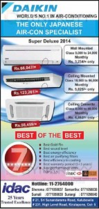 Cheapest price Japanese Air Conditioner from Rs. 66,047.00 upwards