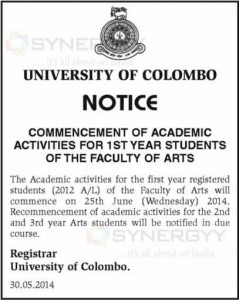 Commencement of Academic Year of 1st Year Student of University of Colombo - 25th June 2014