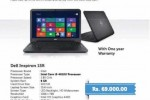 Dell Inspiron 15R for Rs. 69,000.00 fro Tech Zone