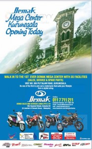 Demak Motor bikes now available at Kurunegala