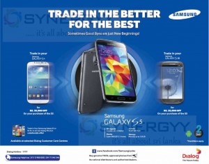 Exchange your old Samsung S3 & S4 for brand new Samsung S5 Model (Discounted Prices attached) – June 2014