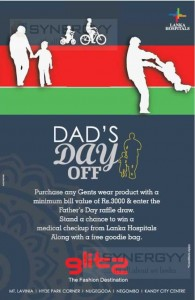 Father's Day Special Promotion