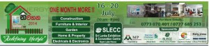Home and Home related Exhibition 2014 – from 16th to 20th July 2014