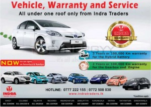 Indra Traders Vehicle, Warranty and Service – new concepts in vehicle sales