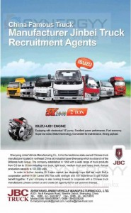 JBC Truck Now available in Srilanka