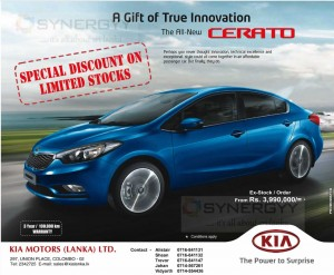 Kia Cerato for Rs. 3,990,000- upwards in Srilanka – July 2014